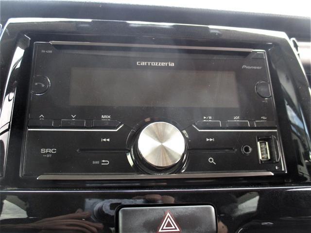 JスタイルII ワンオーナー  衝突被害軽減ブレーキ Bluetooth USB CDデッキ シートヒーター ハーフレザーシート HIDライト(16枚目)