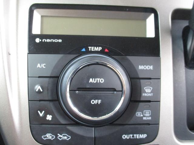 JスタイルII ワンオーナー  衝突被害軽減ブレーキ Bluetooth USB CDデッキ シートヒーター ハーフレザーシート HIDライト(17枚目)