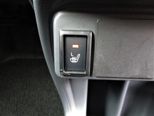 JスタイルII ワンオーナー  衝突被害軽減ブレーキ Bluetooth USB CDデッキ シートヒーター ハーフレザーシート HIDライト(18枚目)