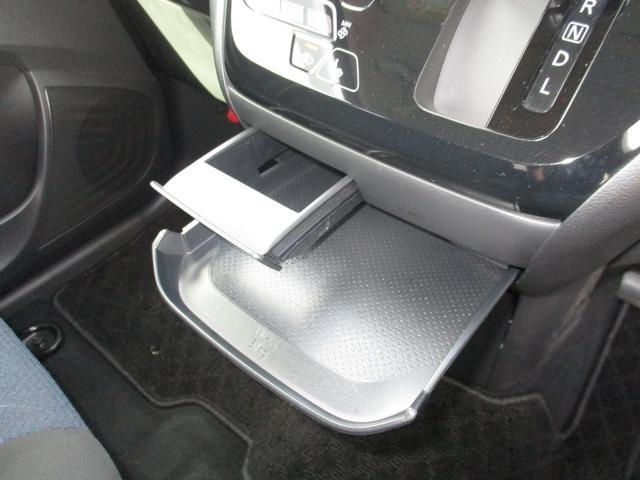 G ワンオーナー 衝突被害軽減ブレーキ 7型ワイドフルセグナビ Bluetooth対応 バックカメラ ETC シートヒーター LEDヘッドライト(20枚目)