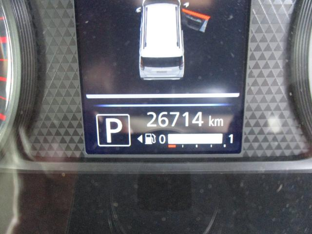 G ワンオーナー 衝突被害軽減ブレーキ 7型ワイドフルセグナビ Bluetooth対応 バックカメラ ETC シートヒーター LEDヘッドライト(24枚目)