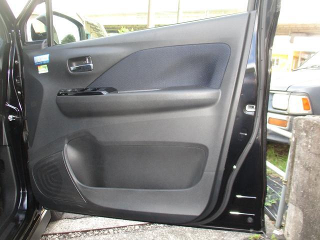 G ワンオーナー 衝突被害軽減ブレーキ 7型ワイドフルセグナビ Bluetooth対応 バックカメラ ETC シートヒーター LEDヘッドライト(29枚目)