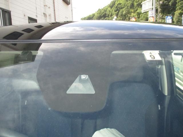 G ワンオーナー 衝突被害軽減ブレーキ 7型ワイドフルセグナビ Bluetooth対応 バックカメラ ETC シートヒーター LEDヘッドライト(32枚目)