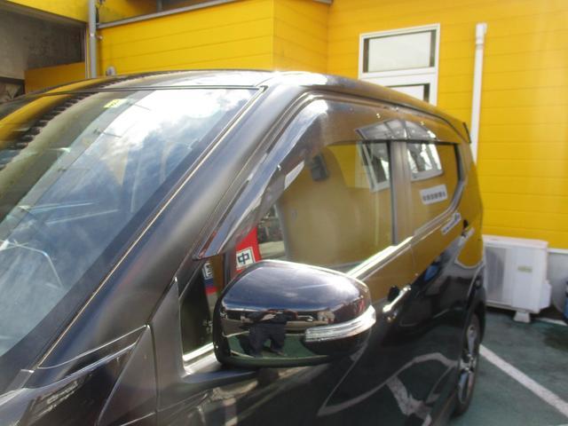 G ワンオーナー 衝突被害軽減ブレーキ 7型ワイドフルセグナビ Bluetooth対応 バックカメラ ETC シートヒーター LEDヘッドライト(34枚目)