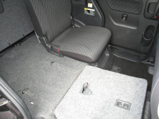 Gリミテッド ワンオーナー 後席左電動スライドドア レーダーブレーキ Bluetooth対応CDデッキ シートヒーター(10枚目)