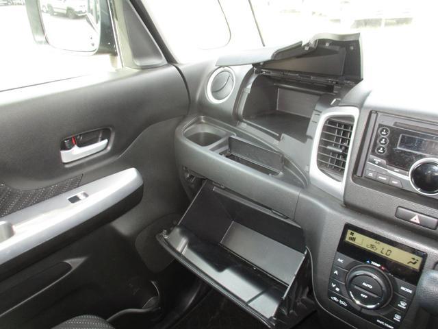 Gリミテッド ワンオーナー 後席左電動スライドドア レーダーブレーキ Bluetooth対応CDデッキ シートヒーター(13枚目)