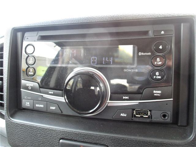 Gリミテッド ワンオーナー 後席左電動スライドドア レーダーブレーキ Bluetooth対応CDデッキ シートヒーター(14枚目)