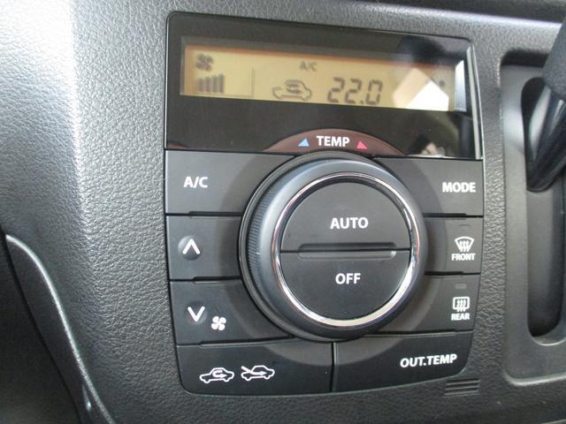 Gリミテッド ワンオーナー 後席左電動スライドドア レーダーブレーキ Bluetooth対応CDデッキ シートヒーター(15枚目)