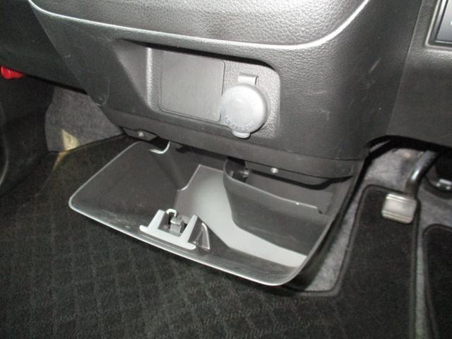 Gリミテッド ワンオーナー 後席左電動スライドドア レーダーブレーキ Bluetooth対応CDデッキ シートヒーター(17枚目)