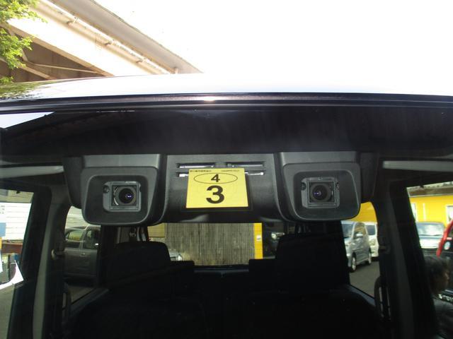 Gリミテッド ワンオーナー 後席左電動スライドドア レーダーブレーキ Bluetooth対応CDデッキ シートヒーター(23枚目)