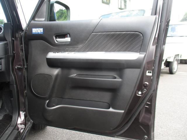 Gリミテッド ワンオーナー 後席左電動スライドドア レーダーブレーキ Bluetooth対応CDデッキ シートヒーター(26枚目)