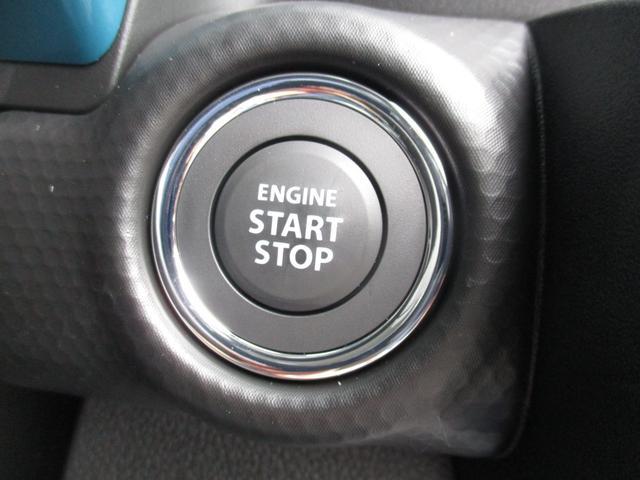 ハイブリッドG 届出済未使用車 デュアルカメラブレーキサポート スマートキー シートヒーター(20枚目)