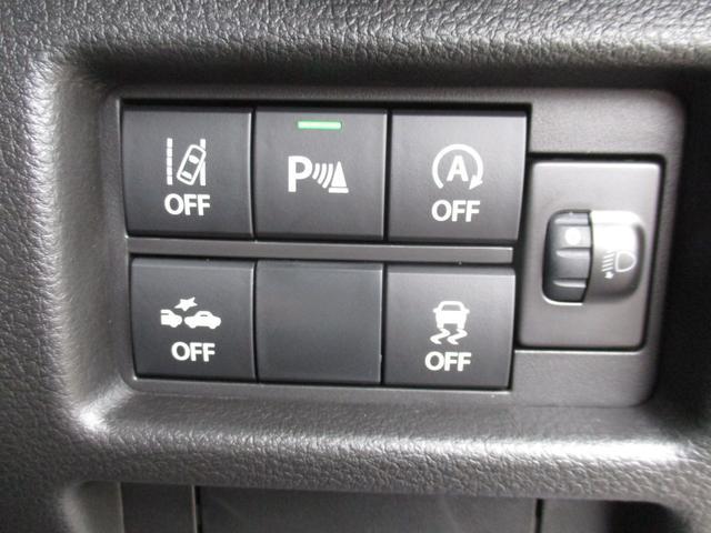 ハイブリッドG 届出済未使用車 デュアルカメラブレーキサポート スマートキー シートヒーター(21枚目)