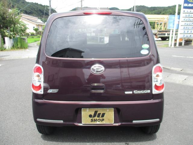 ココアX 車検整備付 スマートキー 純正CDデッキ 社外HIDライト(5枚目)