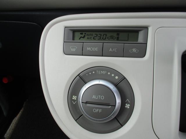 ココアX 車検整備付 スマートキー 純正CDデッキ 社外HIDライト(16枚目)