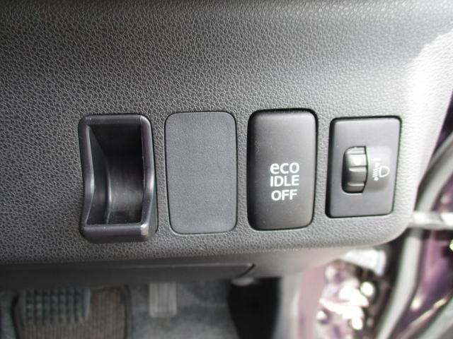 ココアX 車検整備付 スマートキー 純正CDデッキ 社外HIDライト(21枚目)