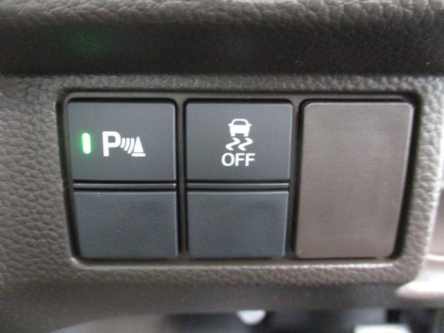 L 届出済未使用車 ホンダセンシング バックカメラ シートヒーター 左電動スライドドア LEDヘッドライト(21枚目)