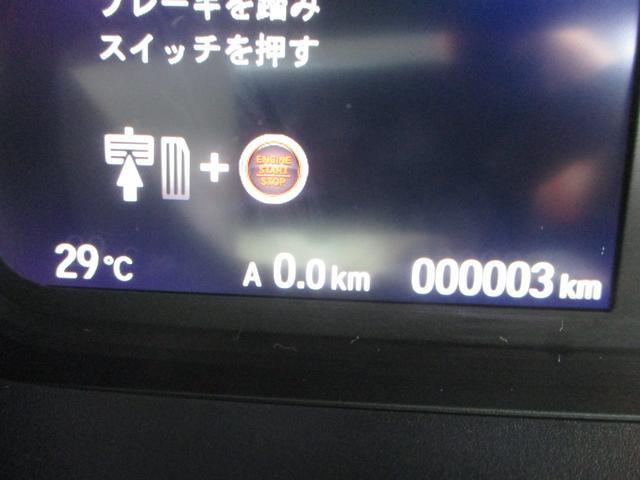 L 届出済未使用車 ホンダセンシング バックカメラ シートヒーター 左電動スライドドア LEDヘッドライト(22枚目)