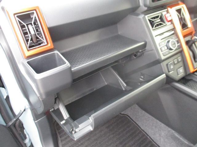 G 届出済未使用車 衝突被害軽減ブレーキ スカイフィールトップ シートヒーター 電動パーキングブレーキ LEDヘッドライト(13枚目)
