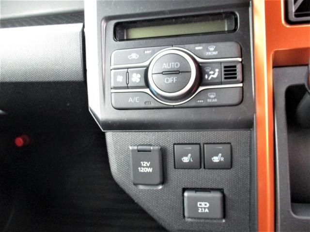 G 届出済未使用車 衝突被害軽減ブレーキ スカイフィールトップ シートヒーター 電動パーキングブレーキ LEDヘッドライト(15枚目)