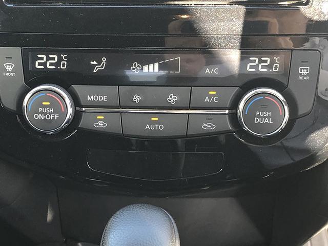 「日産」「エクストレイル」「SUV・クロカン」「鹿児島県」の中古車23