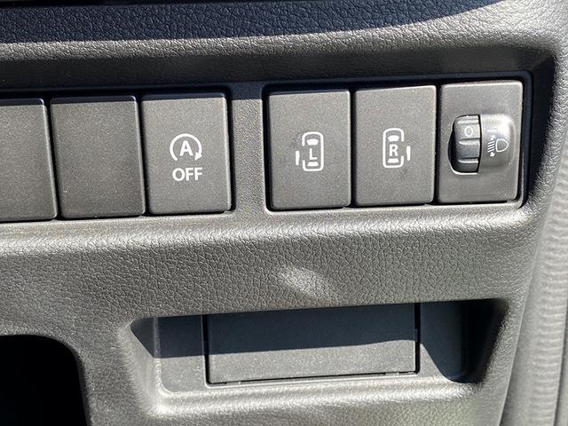 HYBRID X 衝突被害軽減ブレーキ 両側電動スライドドア(20枚目)