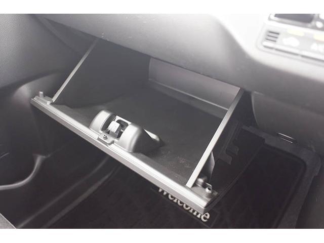 HYBRID FX 2型 衝突被害軽減ブレーキ リモコンキー(26枚目)
