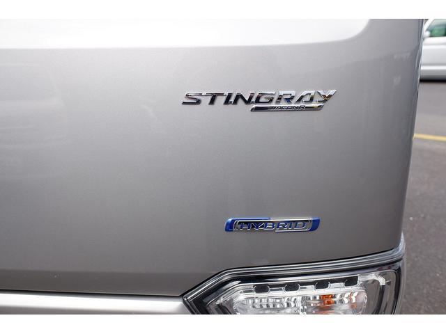 スティングレー HYBRID X 2型 衝突被害軽減ブレーキ(7枚目)