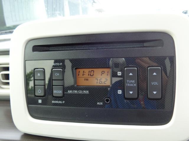 AM/FMラジオ CDプレイヤー付いてます