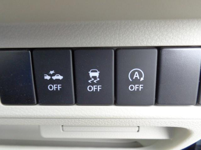 誤発進抑制機能、アイドリングストップ機能、横滑り防止装置搭載☆