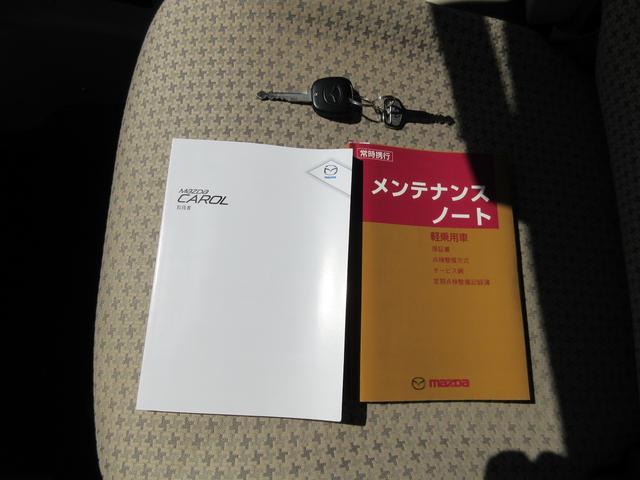 マツダ キャロル GS キーレス CD バイザー プライバシーガラス