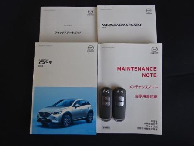 20S コーナーセンサー 認定中古車(20枚目)