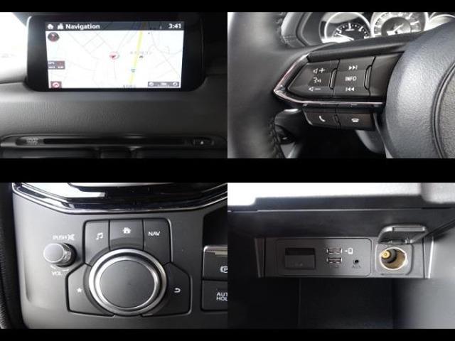 ナビ・TV・CD・DVDプレーヤー。コマンダーコントロールでも、ハンドルのスイッチどちらでも、オーディオ操作が可能です。マツダ コネクトをApple Carplay、Android Autoに対応。