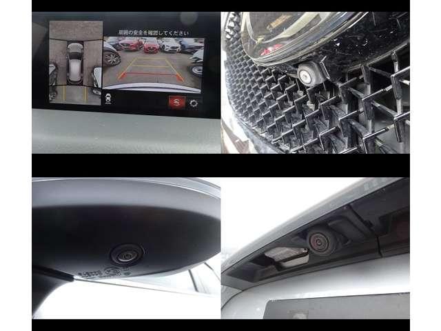 360°ビューモニターでは前後左右4つのカメラ映像をさまざまな走行状況に応じて切り替えてセンターディスプレイに表示することで、駐車時や狭い道でのすれ違い時、見通しの悪い交差点進入時でも安心感を高めます