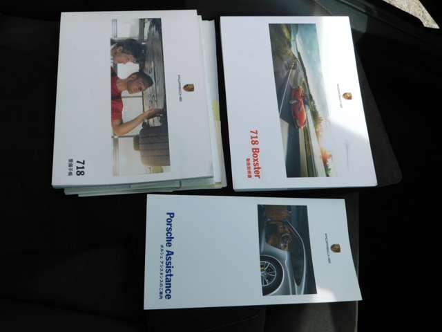 718ボクスター PDK ワンオーナー HDDナビ Bカメラ(19枚目)