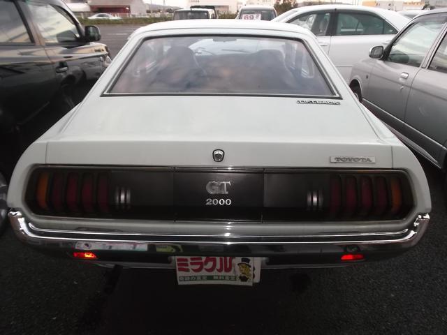 「トヨタ」「セリカ」「クーペ」「熊本県」の中古車5