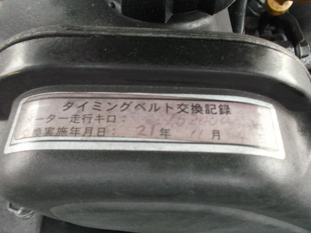 トヨタ ランドクルーザープラド SXワイド ホワイトルーフ ミッキートンプソン16AW