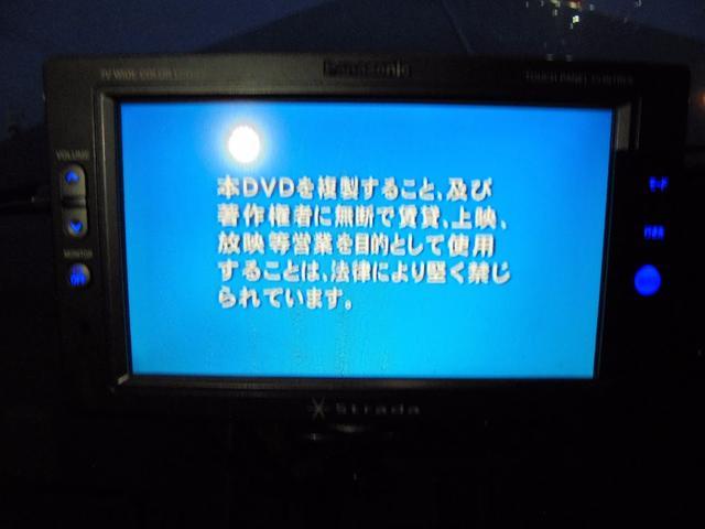 2.0デラックス DVD再生 タイミングベルト交換済(16枚目)