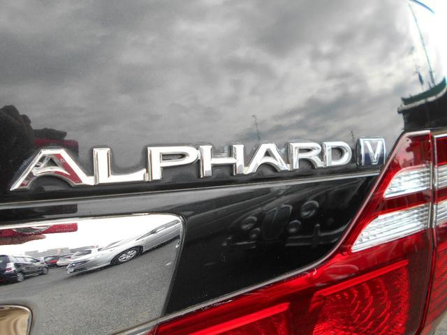 トヨタ アルファードV ASリミテッド 両側パワースライドドア フルセグTVナビ