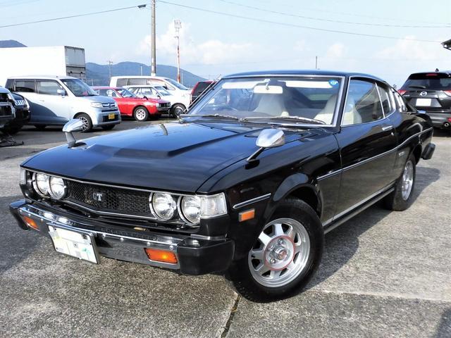 LB2000GT リミテッドED ブラックセリカ 限定車(4枚目)