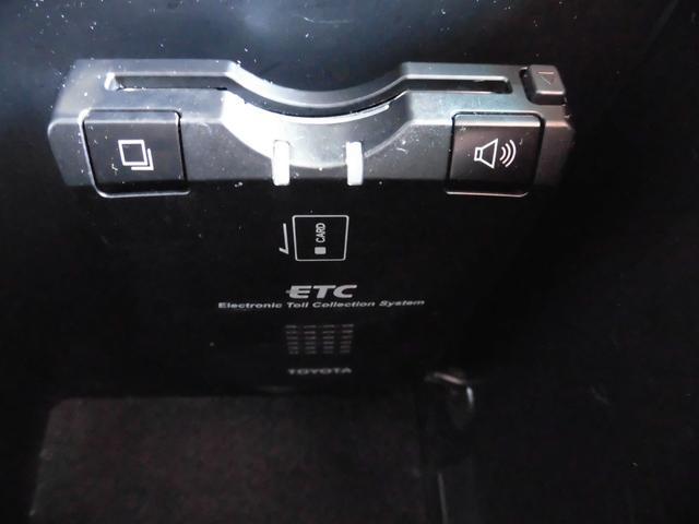 エアリアル HDDナビフルセグTV Bカメラ AUX HID(14枚目)