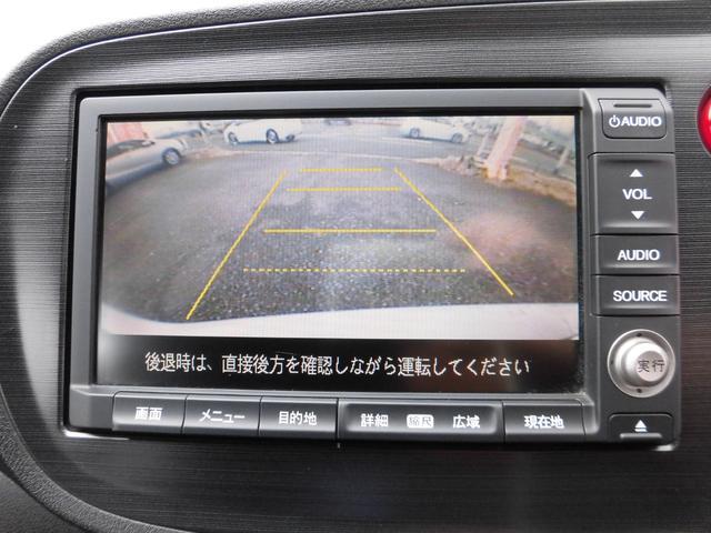 G ハイブリッド HDDナビ フルセグTV Bカメラ ETC(16枚目)