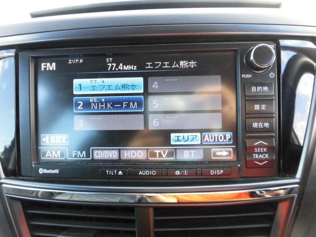 2.0GTアイサイト 4WD 7人 衝突被害軽減 フリップダウンモニタ HDDナビ フルセグTV バックカメラ Bluetooth音楽 DVD再生 CD録音 パドルシフト Wパワーシート 黒シートカバー HIDオートライト(17枚目)