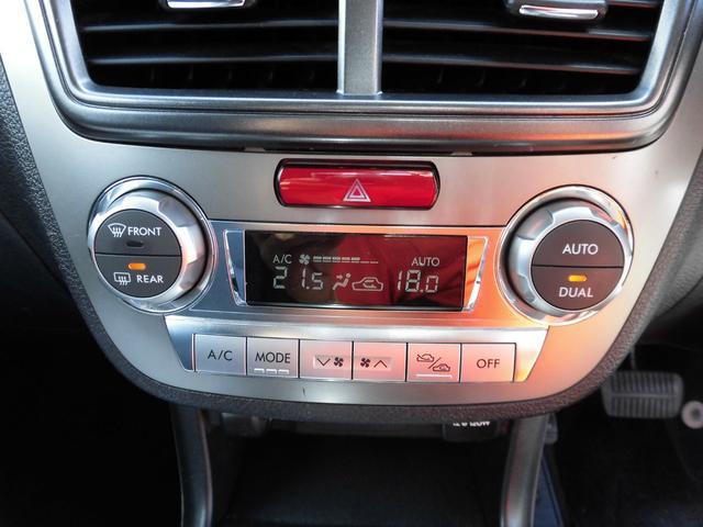 2.0i-L フリップダウンモニター フルセグTV Bluetooth音楽 プッシュスタート スマートキー2個 HIDライト フォグ ETC オートエアコン CD録音 DVD再生 USB接続 純16AW(18枚目)