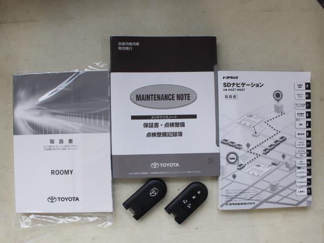 カスタムG フルセグ DVD再生 バックカメラ 衝突被害軽減システム ETC ドラレコ 両側電動スライド LEDヘッドランプ 記録簿 アイドリングストップ(20枚目)