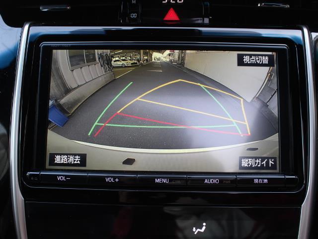 プレミアム サンルーフ フルセグ DVD再生 バックカメラ 衝突被害軽減システム LEDヘッドランプ 記録簿 アイドリングストップ(5枚目)