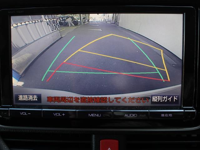ZS 煌 フルセグ DVD再生 バックカメラ 衝突被害軽減システム ETC ドラレコ 両側電動スライド LEDヘッドランプ 乗車定員7人 記録簿 アイドリングストップ(5枚目)
