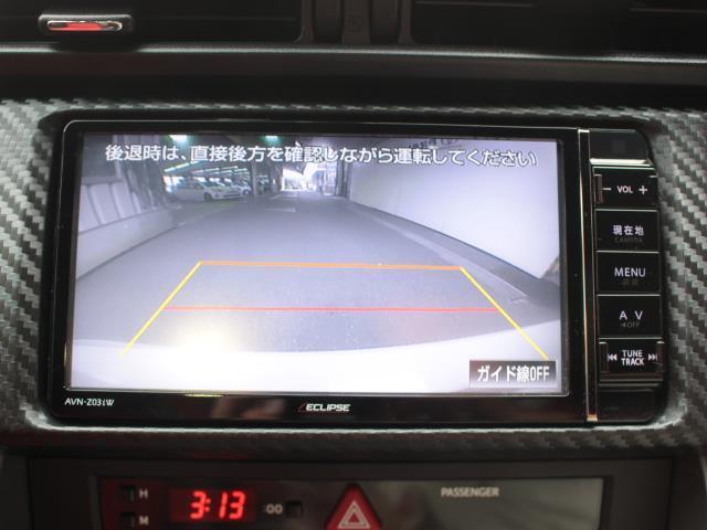 GTリミテッド フルセグ メモリーナビ DVD再生 バックカメラ HIDヘッドライト 記録簿(10枚目)