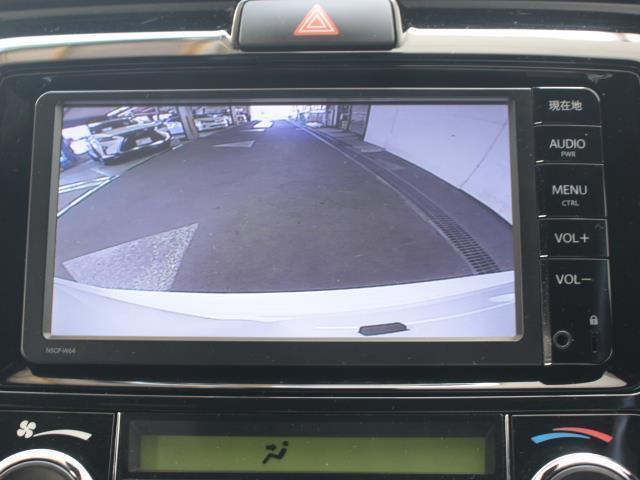 ハイブリッドG ダブルバイビー ワンセグ メモリーナビ バックカメラ 衝突被害軽減システム ETC LEDヘッドランプ 記録簿(9枚目)