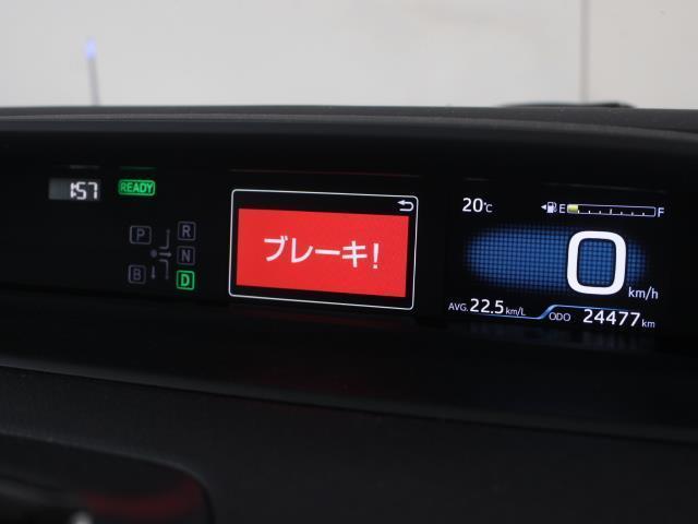 Sツーリングセレクション フルセグ DVD再生 バックカメラ 衝突被害軽減システム ETC ドラレコ LEDヘッドランプ 記録簿(10枚目)